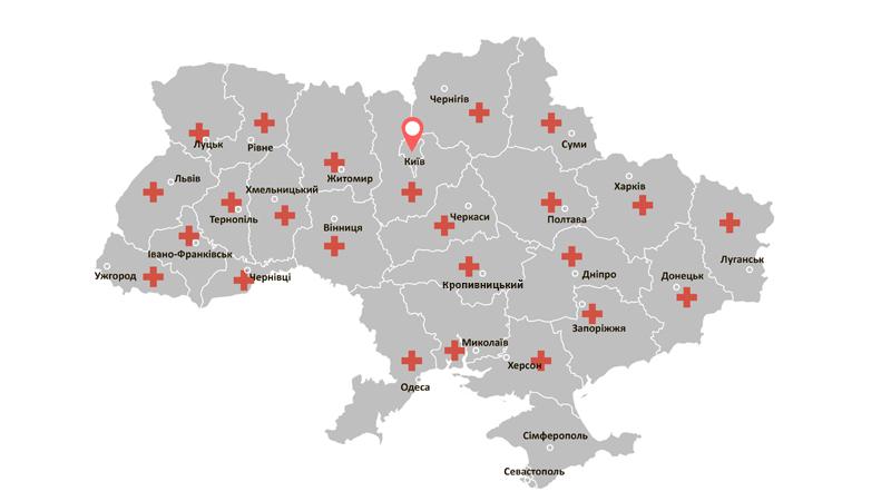 Всеукраїнська мережа з відновлення родинних зв'язків Товариства Червоного Хреста України